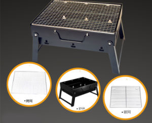 2016 Most Popular Portable BBQ Grill (SP-CGT01) pictures & photos