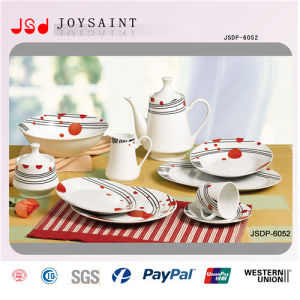 47PCS Square Shape Porcelain Tableware