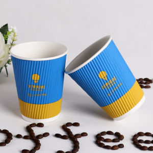 Highlight Disposable Ripple Coffee Cup