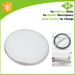 China snw al08 10inch 12w ip54 led ceiling down light triac snw al08 10inch 12w ip54 led ceiling down light triac dimmable surface aloadofball Image collections