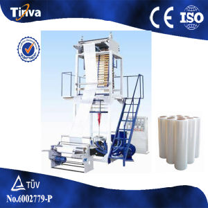 T Shirt Bag Film Blowing Machine Sj-50 pictures & photos