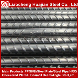 Chinese Manufacturers 12m HRB400 Deformed Steel Bar pictures & photos
