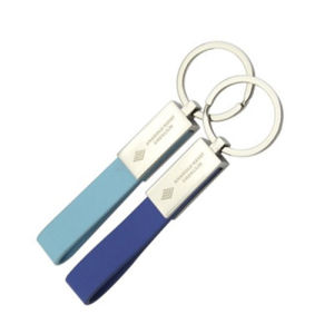 High Quality Promotional Leather Keyring with Laser Engrave Logo (F3052)