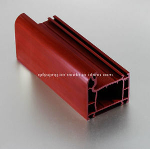 China Supplier PVC H Profile New Production