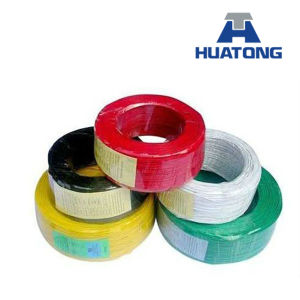 450/750V Wires, Electrical Wire High Quality PVC Cover Building Wire pictures & photos