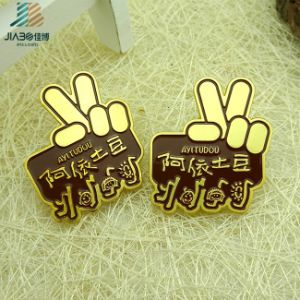 Factory Direct Custom Designed Promotion Metal Badge pictures & photos