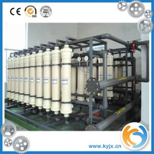 High Quality RO Stystem Water Treatment Equipment /System Made in China pictures & photos