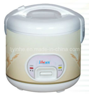 Deluxe Rice Cooker 02 (YH-DXS02)