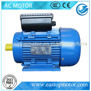 Ce Approved Ml Electrical Motors for Ventilator with Aluminum-Bar Rotor