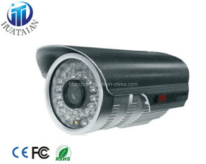 Outdoor IP66 Network CCTV 1.3 Megapixel 1080P Waterproof IP Camera (IPC-2173)