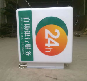 Bank Advertising Light Box (S-0116)