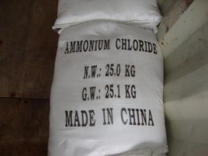 Feed Additive of Ammonium Chloride Feed Grade pictures & photos