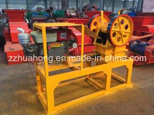 China Diesel Engine Mini Jaw Crusher Price Diesel Powered Jaw