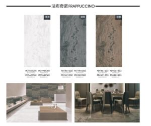 Top Quality Full Body Porcelain Floor with Saso pictures & photos