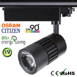 40W Dimmable Citizen COB LED Tracklight with Osram Driver
