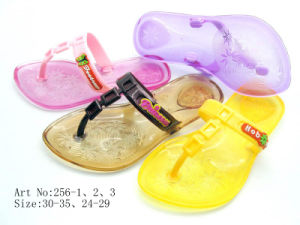 Children′s PVC Slipper (256)