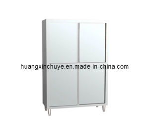 Stainless Steel Storage Cabinet (HXCWG01)