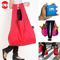 Polyester Foldable Bag for Supermarket (FLY-JH56) pictures & photos