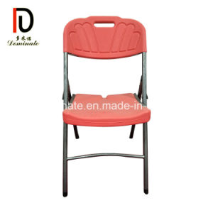 Outstanding Best Price Portable Small Folding Hdpe Plastic Chair Br P003 Ibusinesslaw Wood Chair Design Ideas Ibusinesslaworg