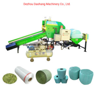 China Mini Hay Baler, Mini Hay Baler Manufacturers