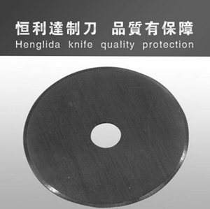 Disc Blade Carbon Steel