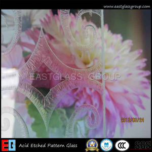 Frosted Art Patterned Glass (AD33)