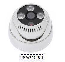 Poe CCTV Surbeillance Ahd Camera Sony CCD Dome Outdoor Waterproof 6-8mm