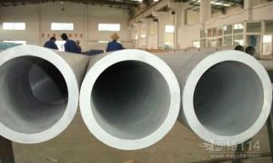 Thick Wall Industrial Stainless Steel Pipe