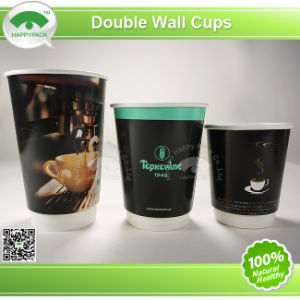 Double Wall Paper Cup with colorful Logo pictures & photos