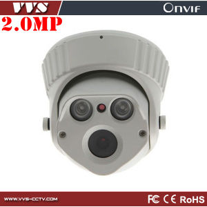 1080P Onvif 2.0 Plug & Play Network HD IP Camera