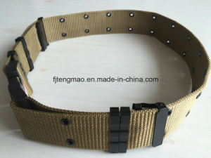 50mm Brown Military Belt