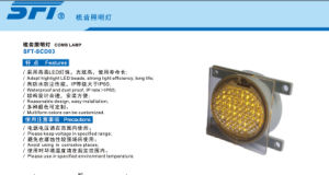 High Quality Escalator Comb Lamp (SFT-SCD03)