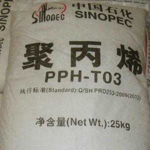 China Sinopec Resin, Sinopec Resin Manufacturers, Suppliers