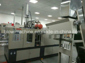 1 Cavity 10L -20L Fully Automatic Pet Oil Bottle Blowing Mould Machine with CE pictures & photos