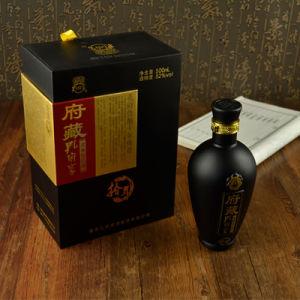 Wholesale China Business