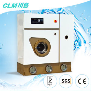 Commercial Dry Cleaning Laundry Equipment (GXP-150Q)