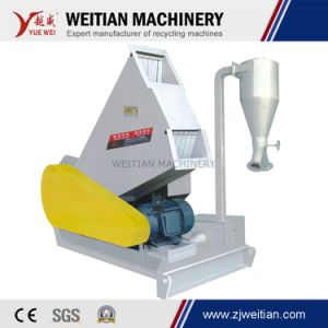 Plastic Crusher Machine Recycled Plastic Pipe Crusher Swp500f-1 pictures & photos