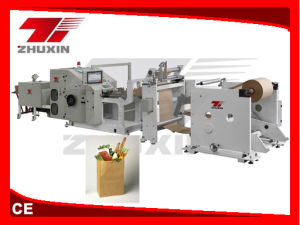 Square Bottom Paper Bag Making Machine (CY-290) pictures & photos