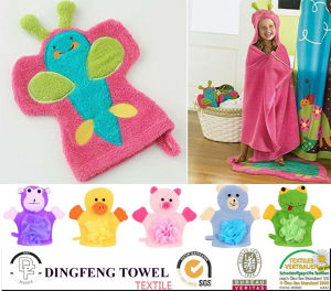 New Fashion Soft Baby Bath Mitt Molton Washing Gloves pictures & photos