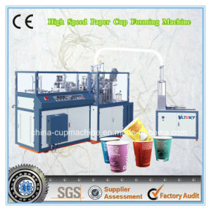 CE Standard Hszb High Speed Paper Cup Forming Machine