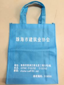 China Manufacturer for PP Non-Woven Shopping Bags (FLN-9043)
