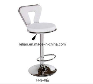 Adjustable PU High Bar Stool Bar Chair with Back pictures & photos