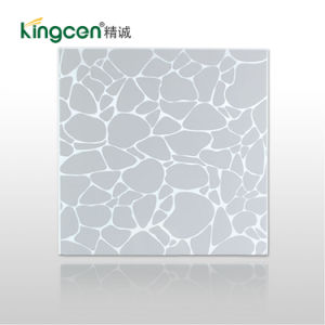 Water Cubic Pattern Metal Ceiling (KC159036)