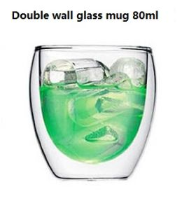 Glass Double Wall Cup 80ml Glass Cup (XLSC-001 80) pictures & photos