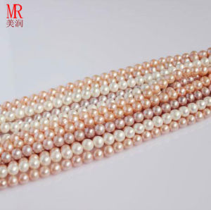 6-7mm Round Real Pearl Strand Wholesale pictures & photos