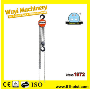 HS-V Type 3ton Manual Chain Hoist