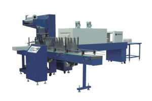 Shrink Wrapping Packaging Machine with CE Certificate