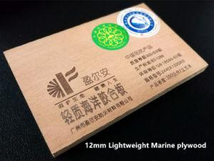 Guangzhou Yieldea Fire-Proof Material Co , Ltd