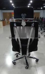 High Quality Modern Hot Selling Mesh Chair pictures & photos