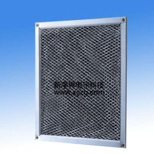 One-off Range Hood Filter (RH-OO-01)